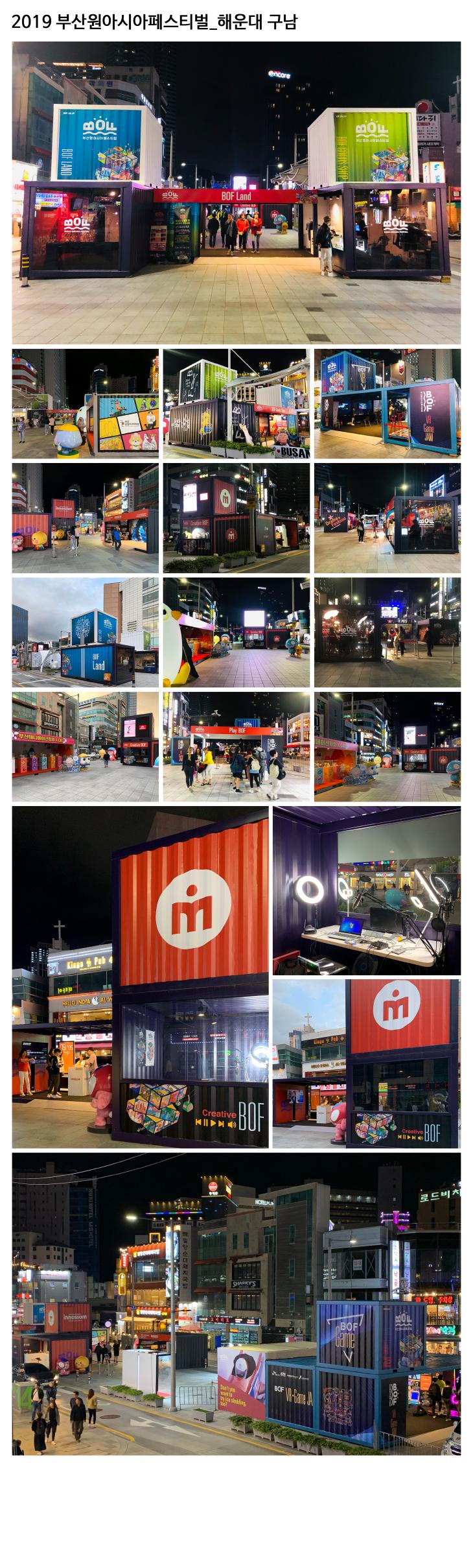 201910 원아시아.png